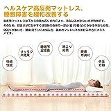 MyeFoam 新世代健康マットレス 高反発 寝返りサポート 体圧分散 快適睡眠 腰楽 底付なし コンパクトに畳んで収納できる 持ち運び便利 通気性抜群 防ダニ 抗菌 おりたたみ 洗える シングル 100x200x3cm 高密度30D 硬め200N