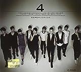 Super Junior 4集 - ミイナ [Bonamana] (リパッケージ)(韓国盤) 画像