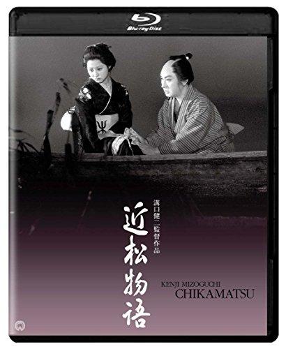 近松物語 4K デジタル修復版 Blu-ray[Blu-ray/ブルーレイ]