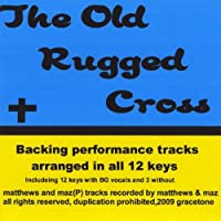 Old Rugged Cross Backing Performance Tracks