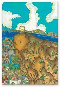 コジコジ ポストカード(メルヘンの国全景)KG-PT023