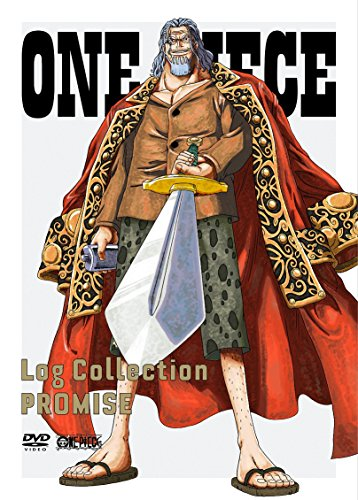 "ONE PIECE Log Collection ""PROMISE""(初回限定版) [DVD]"