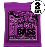 【正規品】 ERNIE BALL ベース弦 パワー (55-110) 2セット 2831 POWER SLINKY BASS 2SET