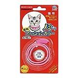 【動物用医薬部外品】 アース・ペット 首輪 薬用 ノミとりファッションカラー ピンク 猫用 35cm