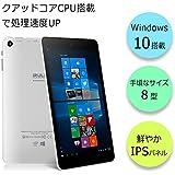 "iRULU Walknbook W3Mini 8"" Tablet Windows10 タブレット インテル Intel Atom 1.3GHz(ブースト1.8GHz) 32G IPS液晶 JW008"