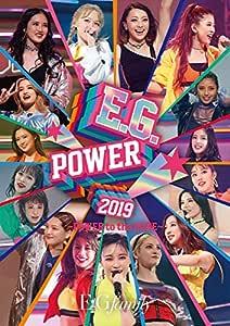 【Amazon.co.jp限定】E.G.POWER 2019 ~POWER to the DOME~(Blu-ray3枚組)(通常盤)(ビジュアルシート付き)