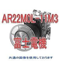 富士電機 AR22M0L-11M3O 丸フレーム大形照光押しボタンスイッチ (LED) モメンタリ AC220V (1a1b) (橙) NN