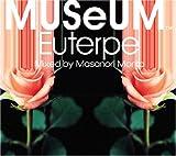 MUSeUM Euterpe 画像