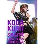 secret ~FIRST CLASS LIMITED LIVE~ [DVD]