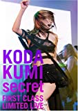 secret ~FIRST CLASS LIMITED LIVE~ [DVD] 画像
