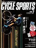 CYCLE SPORTS (サイクルスポーツ) 2018年7月号