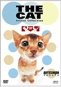 THE CAT ~アビシニアン~ [DVD]