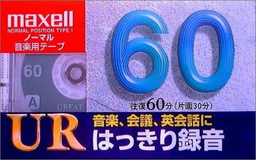 マクセル UR-60L