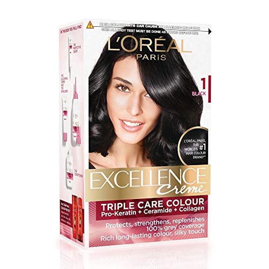 所有権誓う失敗L'Oreal Paris Excellence Creme Hair Color, 1 Black, 72ml+100g