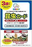 3歳から中学受験・高校受験まで使える!  昆虫カード ([バラエティ])