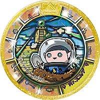 妖怪メダルトレジャー06/Mr.スコップ【ゴールド】【ホロ】