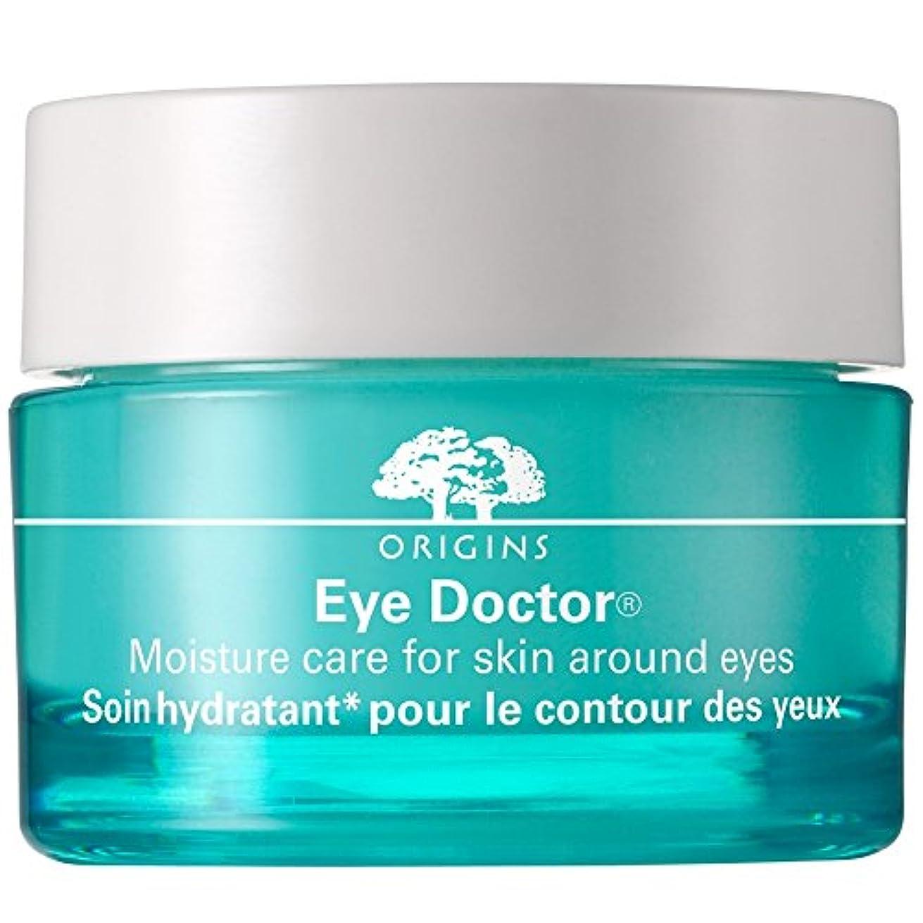 持つ偏心不十分な目の15ミリリットルの周りの肌のための水分ケアDoctor?起源目 (Origins) (x6) - Origins Eye Doctor? Moisture Care For Skin Around Eyes 15ml...