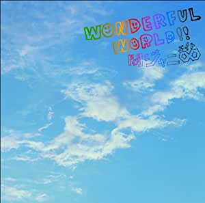Wonderful World!! (初回限定盤A)(DVD付)