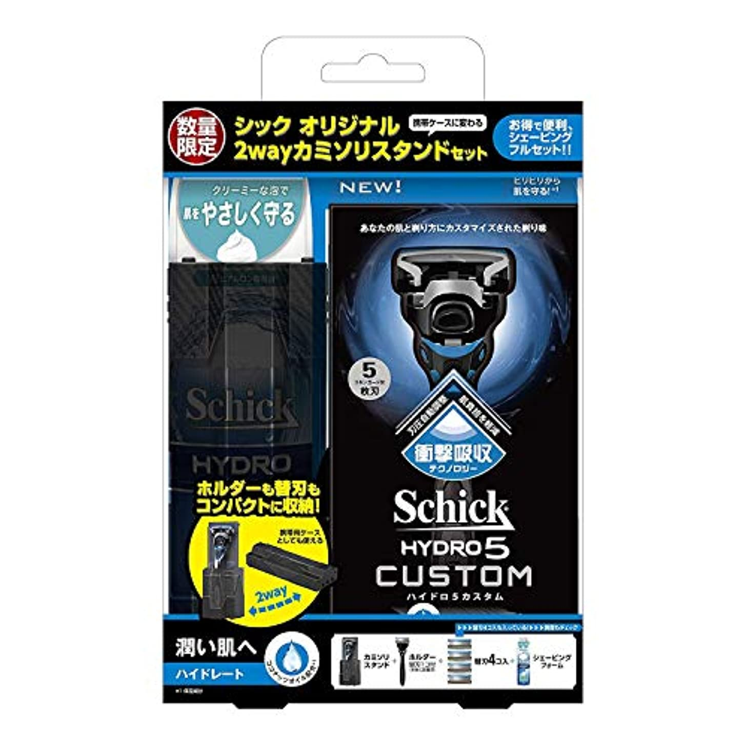 質量誘発する一見シック Schick 5枚刃 ハイドロ5 カスタム ハイドレート スペシャルパック 替刃5コ付 (替刃は本体に装着済み) 男性 カミソリ