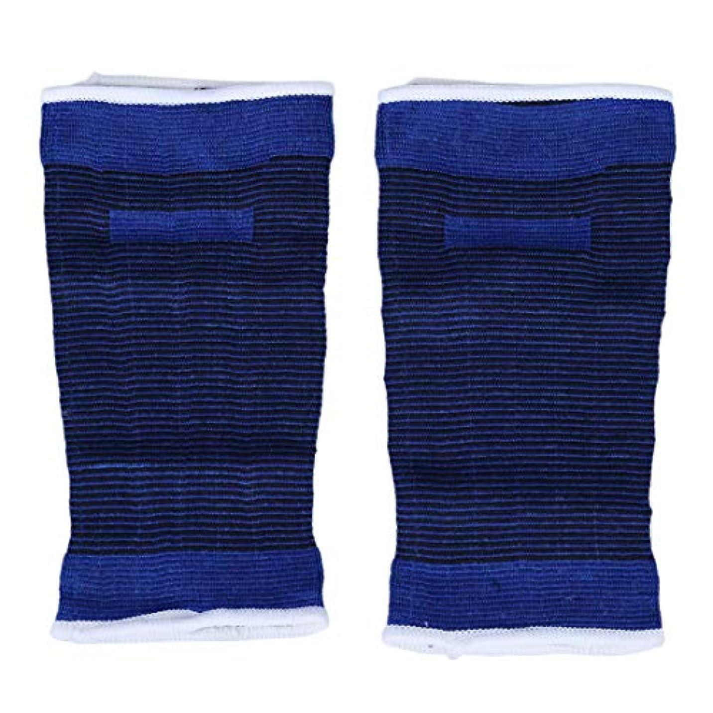 保護具,SODIAL(R)2枚黒と青の横縞のカーフジャケット、保護具