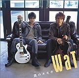 僕のキモチ (初回限定盤)(DVD付)