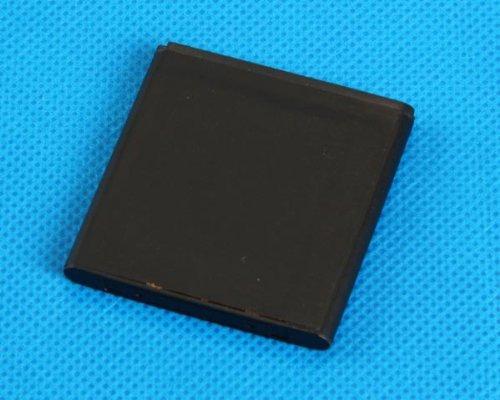 ドコモ docomo Xperia SX/RAY/PRO/NEO用BA700 互換 バッテリー-540447