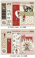 【Shinzi Katoh】赤ずきん ブックカバー2種セット home/tree