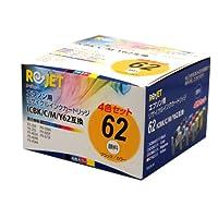 インクカートリッジ エプソン ICBK62/ICC62/ICM62/ICY62 4色BOX リサイクル