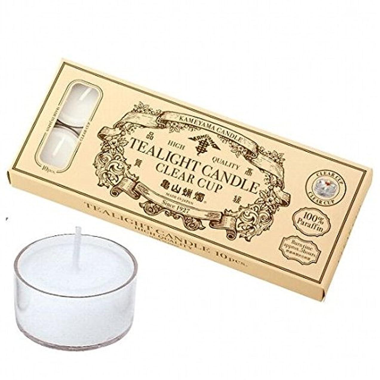 噴水脅迫伝えるkameyama candle(カメヤマキャンドル) 亀山ティーライトクリア10個?日本製 キャンドル(83506610)