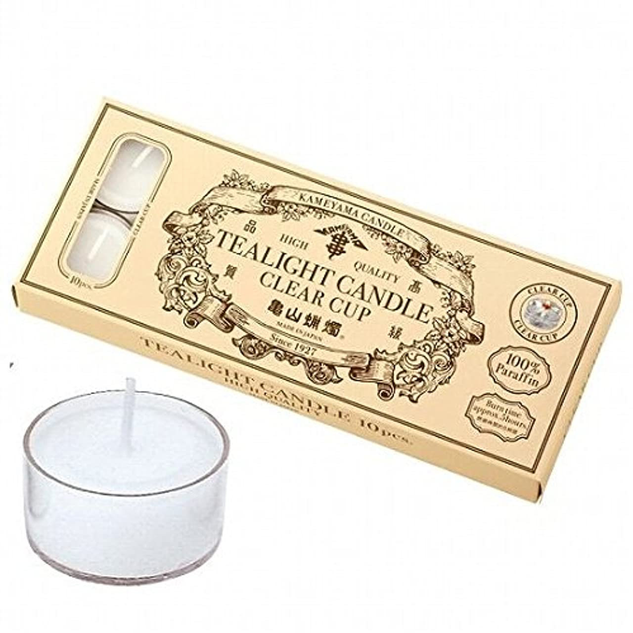 蒸留枕つづりkameyama candle(カメヤマキャンドル) 亀山ティーライトクリア10個?日本製 キャンドル(83506610)