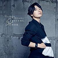 【早期購入特典あり】Crescent Moon(3rdシングル)(生写真(全10種中1種ランダム)付)