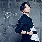 螺旋 -Acoustic Version-♪崎山つばさのCDジャケット