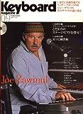 Keyboard magazine (キーボード マガジン) 2006年 09月号 [雑誌]
