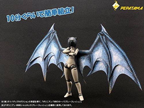PEPATAMAシリーズ PCP-0013 ペーパーエフェクト 翼A ドラゴンウィング ブルー 2個セット