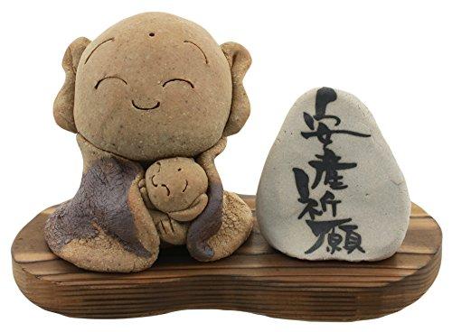 彩生陶器 置物 茶色 11cm 有田焼 お地蔵様 (大) 安産祈願 73074