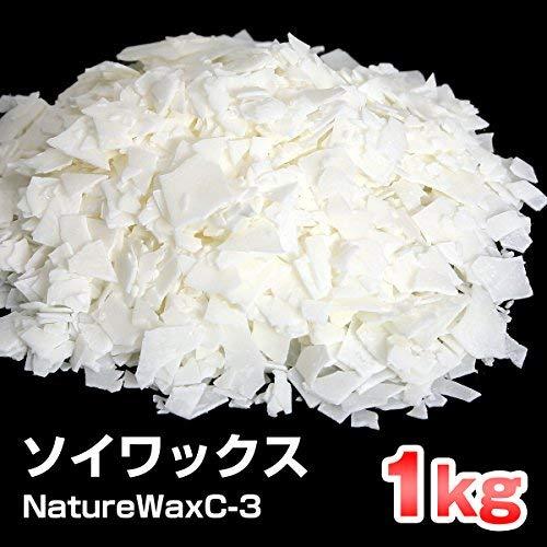RoomClip商品情報 - ソイワックス(ソフトタイプ) 1kg 大豆 NatureWaxC-3