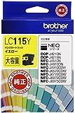 ブラザー工業 インクカートリッジ大容量タイプ (イエロー) LC115Y