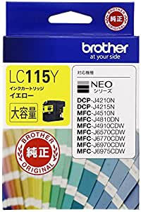 brother インクカートリッジ大容量タイプ (イエロー) LC115Y