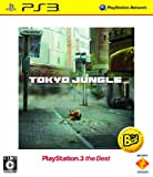 TOKYO JUNGLE PlayStation 3 the Best