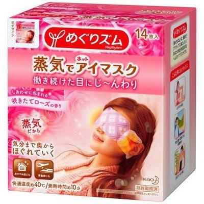 [해외]메구 리듬 증기로 핫 아이 마스크 로즈 14P 가오/Megu Rhythm Steam with Hot Eye Mask Rose 14 P Kao