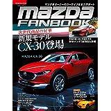 MAZDA FANBOOK / マツダ ファンブックvol.10 (ノスタルジックヒーロー別冊)