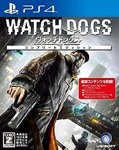 ウォッチドッグス コンプリートエディション 【CEROレーティング「Z」】 - PS4