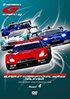 SUPER GT 2009 ROUND4 セパンサーキット [DVD]