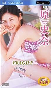 Fragile & Stop Over [UMD]