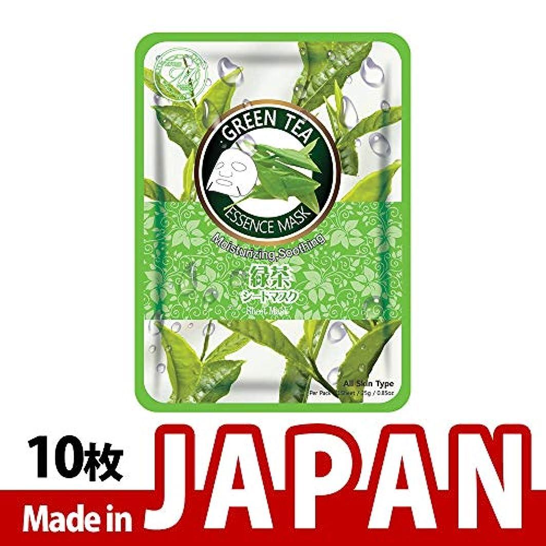 大陸カブ追跡【MT612-A-0】MITOMO日本製 緑茶 生気/皮膚活力 シートマスク/10枚入り/10枚/美容液/マスクパック/送料無料