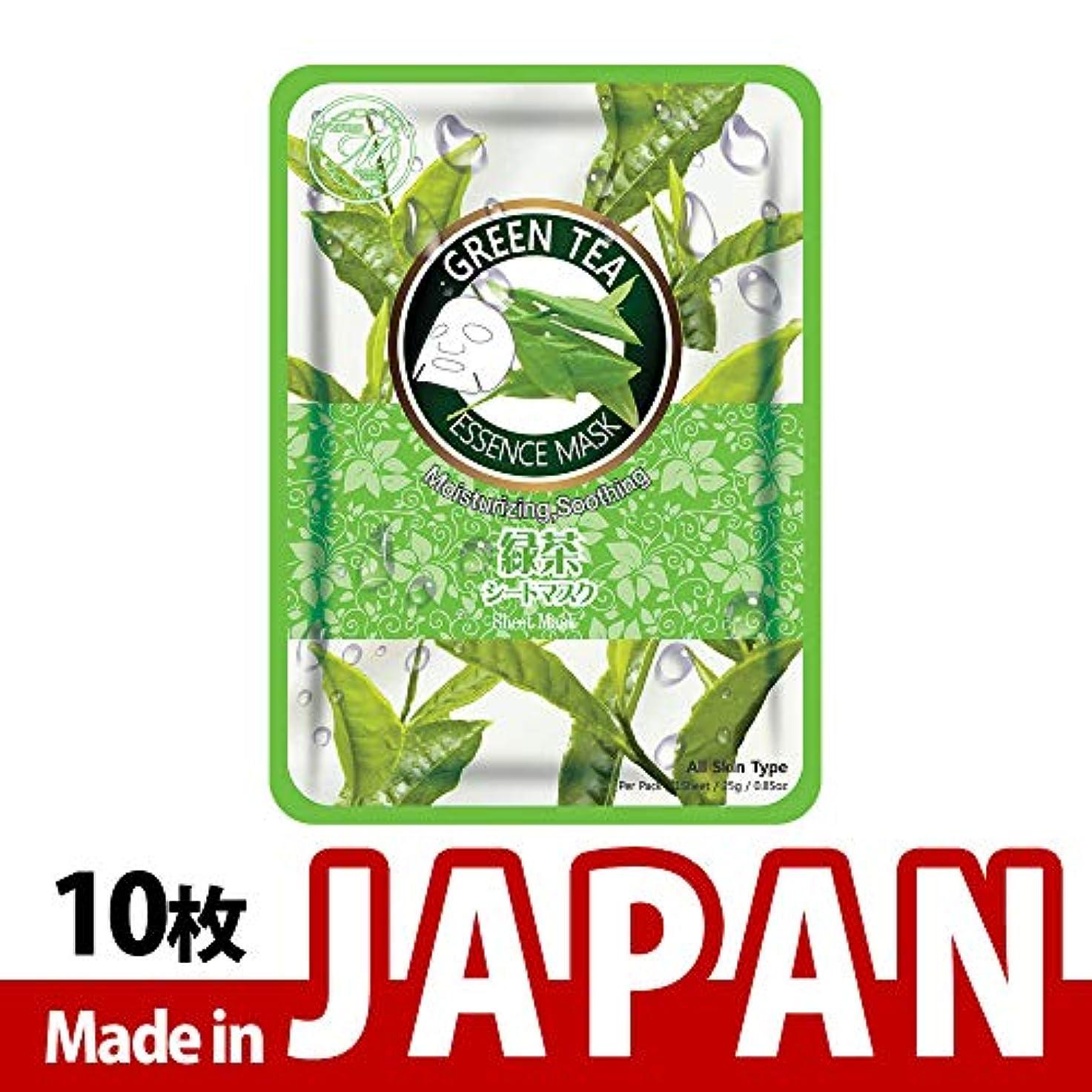 大腿すり背が高い【MT612-A-0】MITOMO日本製 緑茶 生気/皮膚活力 シートマスク/10枚入り/10枚/美容液/マスクパック/送料無料