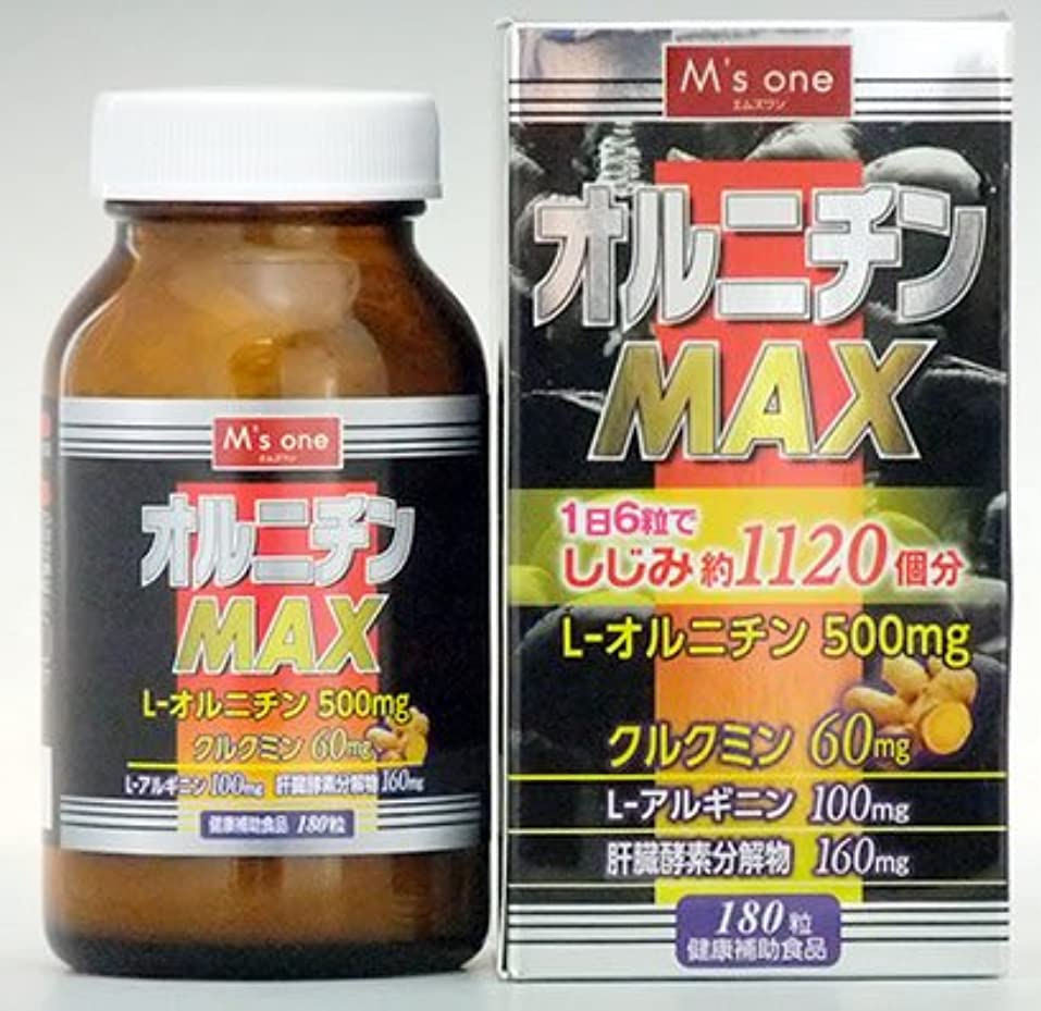 ベアリングサークル変動する禁止エムズワン オルニチンMAX (180粒)