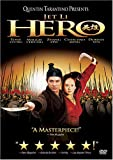 Hero/ [DVD] [Import] 画像
