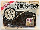 【北海道産昆布100%使用 シャキシャキの生姜たっぷり】元気な佃煮 生姜こんぶ15袋