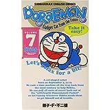 ドラえもん Doraemon ― Gadget cat from the future (Volume 7)